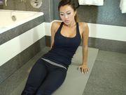 j@da ch3ng - yoga bath