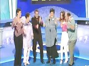 family fued nipple