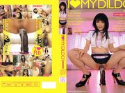 "The whole ""I love my dildo vol 4"" JAV CD!"