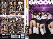 Groovin-026 body conscious schoolgirls!