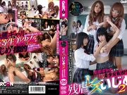 GAR-374 Obscene schoolgirl lesbian bullying part 2