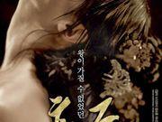 The Concubine movie