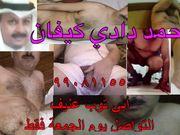Snapchat Kuwaity_khs 30th March 2017 بوحمد دادي كيفان